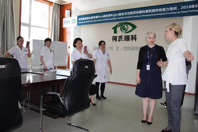 何氏眼科奥比斯低视力公益项目8.jpg