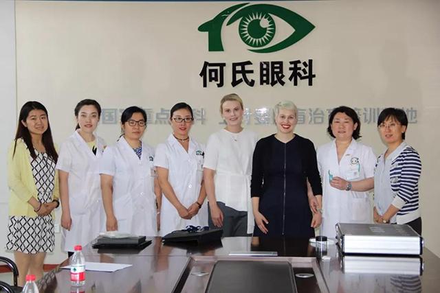 何氏眼科奥比斯低视力公益项目10.jpg