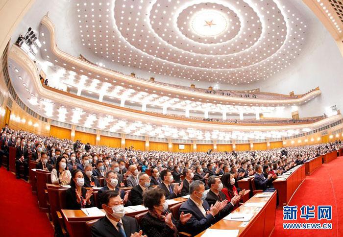 20210304全国政协会议开幕.jpg